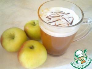 Карамельный яблочный напиток