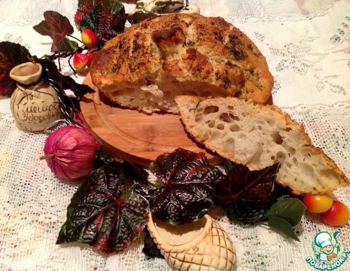 Рецепт: Прованский хлеб