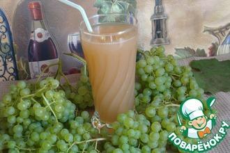 Рецепт: Домашний виноградный сок