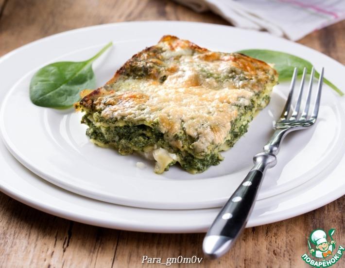 Рецепт: Тыквенная лазанья со шпинатом и рикоттой