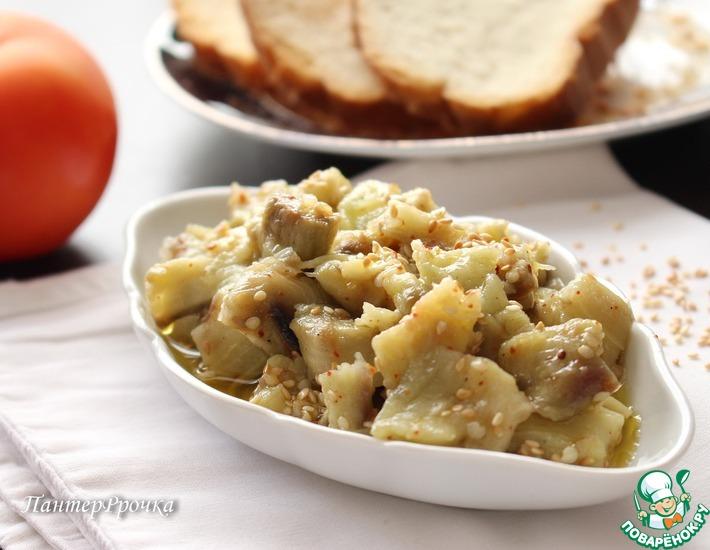 Рецепт: Диетическая закуска из баклажанов