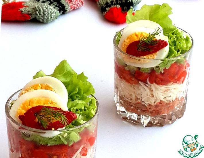 Рецепт: Салат с лососем и ароматом дымка