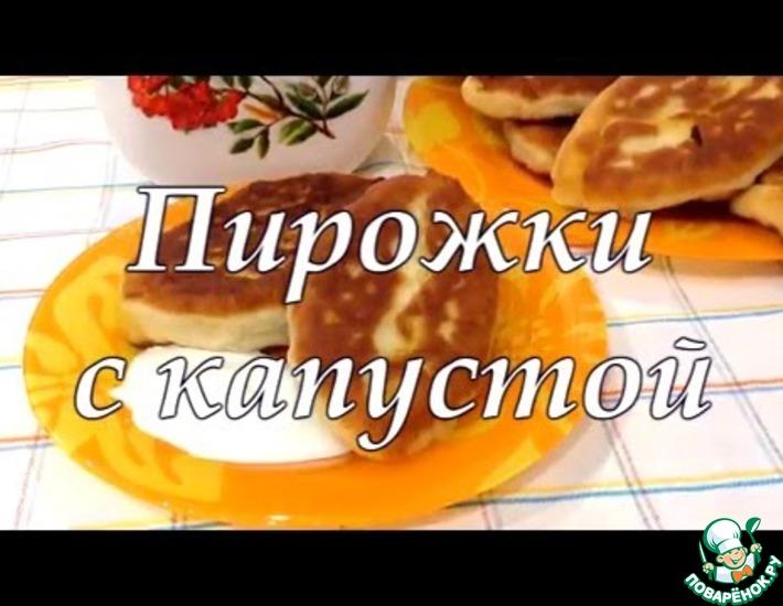 Рецепт: Тесто для дрожжевых пирожков на кефире