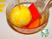 Пирожное Золотой апельсин ингредиенты