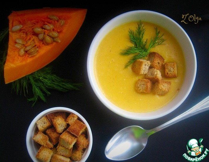 Рецепт: Суп-пюре с тыквой и плавленым сыром