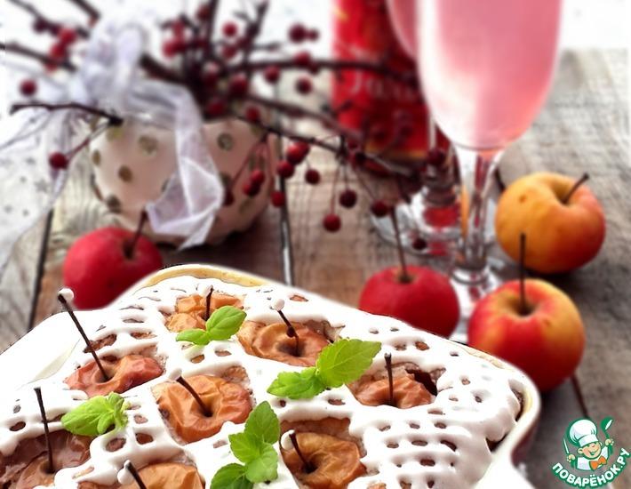Рецепт: Яблочный пирог с шампанским Новогодняя сказка