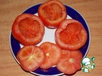 Закуска из помидоров ингредиенты