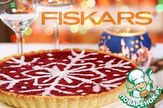 Рецепт: Новогодний клюквенный пирог