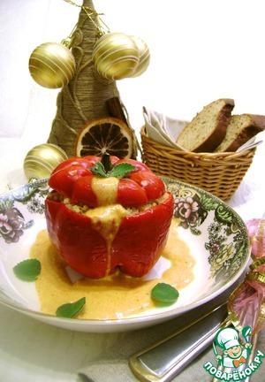 Рецепт Перец фаршированный «Праздничные фантазии»