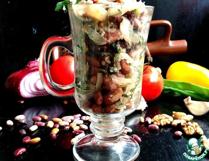 Рецепт: Салат Лобио