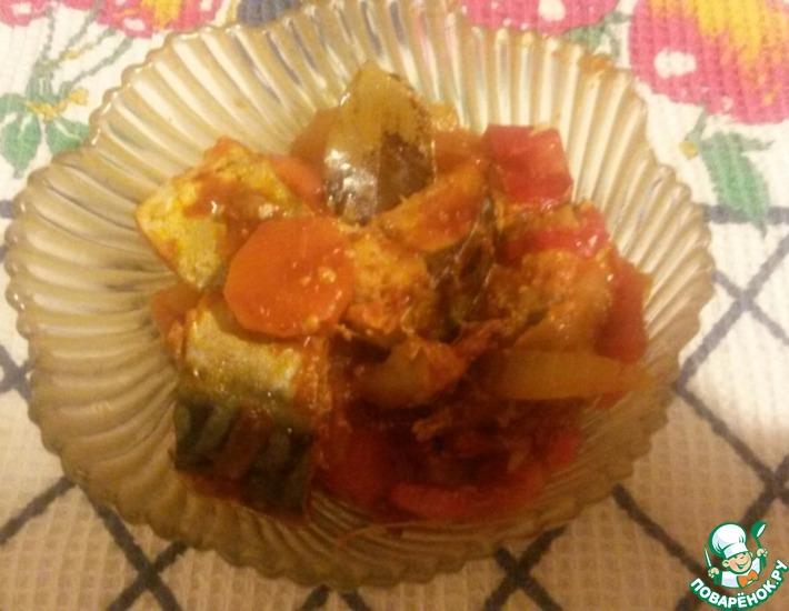 Рецепт: Скумбрия с овощами, запеченная в духовке
