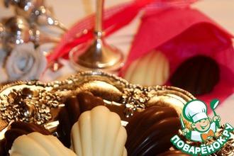 Рецепт: Шоколадные конфеты Мадлен