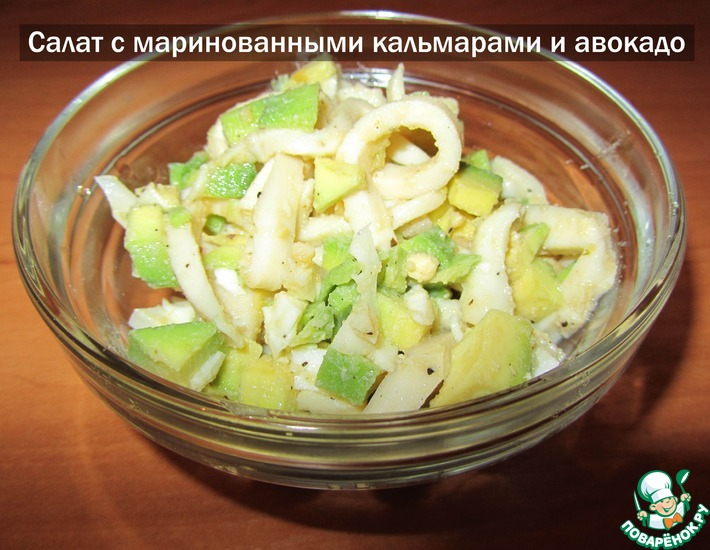 Рецепт: Салат из авокадо, кальмаров и яиц