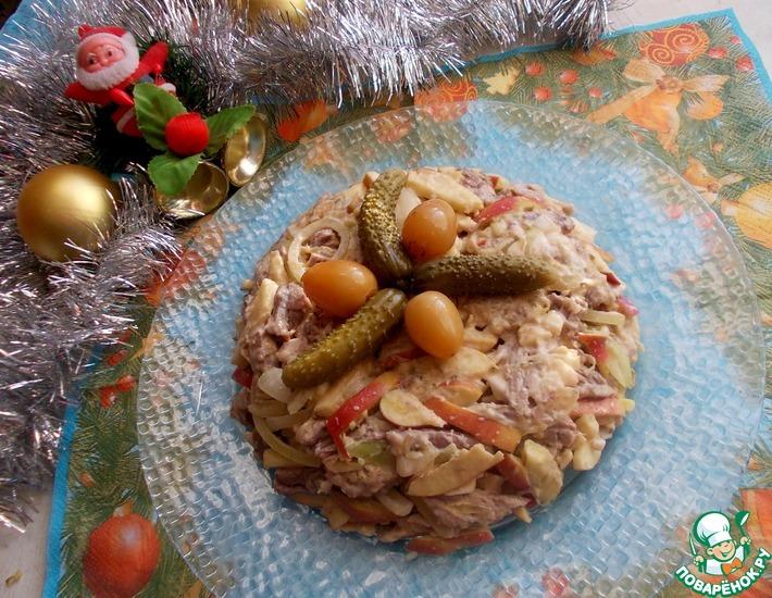 Рецепт: Салат с говядиной и яблоком