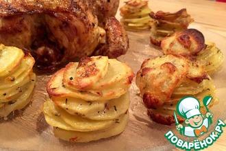 Рецепт: Праздничный картофельный гарнир