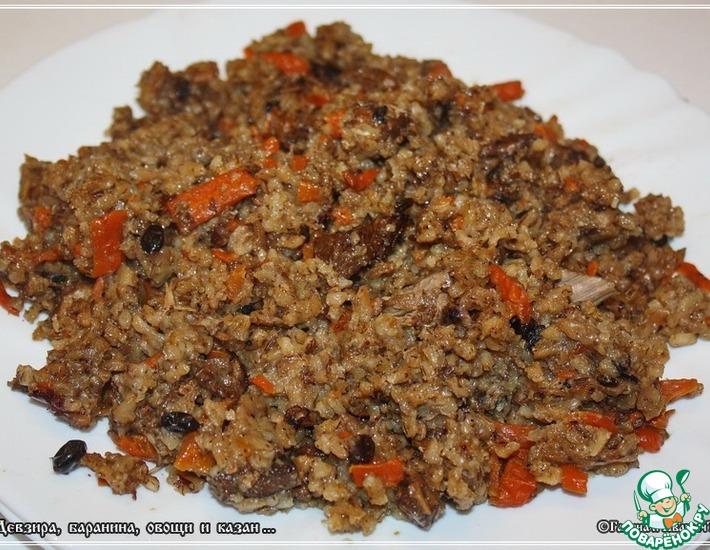 Рецепт: Плов Девзира, баранина, овощи и казан