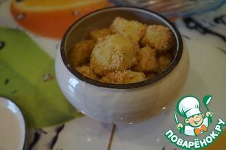 Рецепт: Снежная картошка