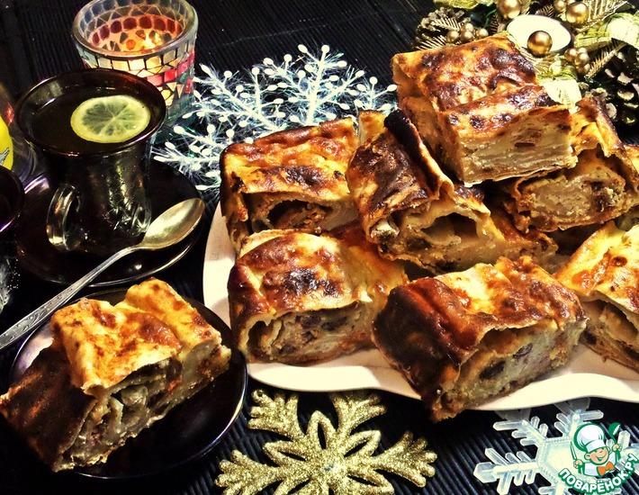 Рецепт: Сладкий пирог из лаваша