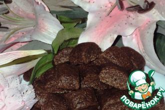 Рецепт: Шоколадные подушечки