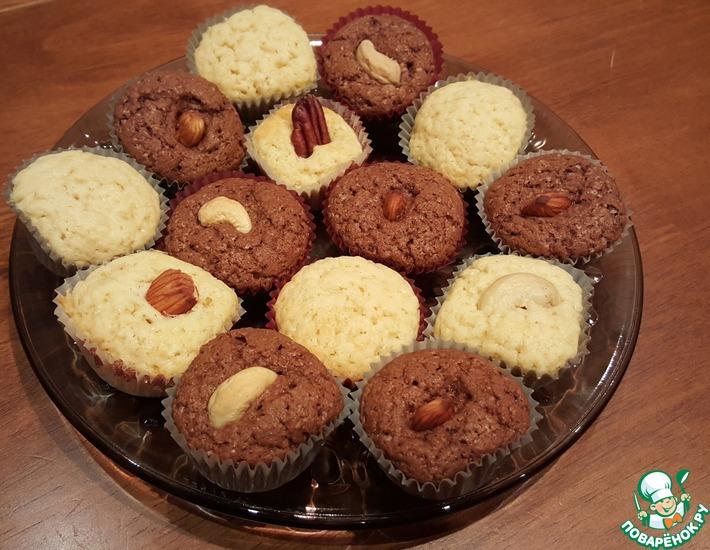 Рецепт: Мини-кексы