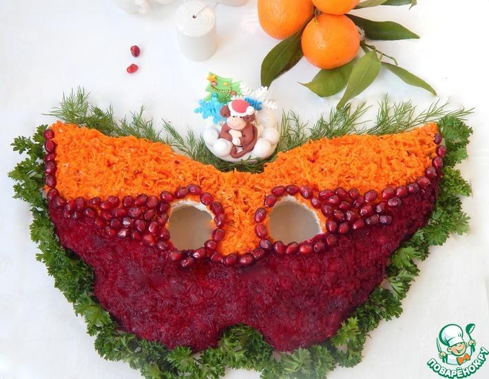 Рецепт: Салат Праздничная Маска