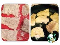 Рыба в свекольном маринаде ингредиенты