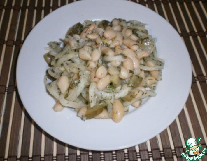 Рецепт: Салат из фасоли