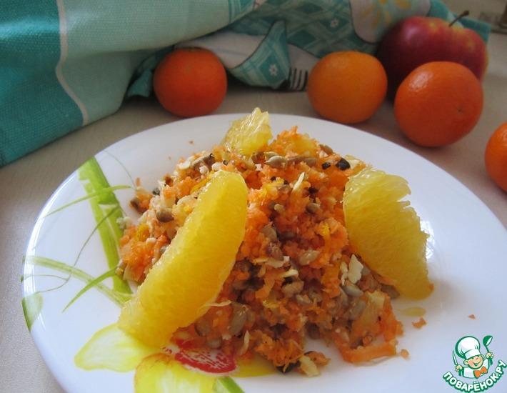 Рецепт: Необычный салат из моркови с семенами подсолнечника