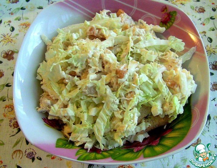 Рецепт: Нежный салат с курицей