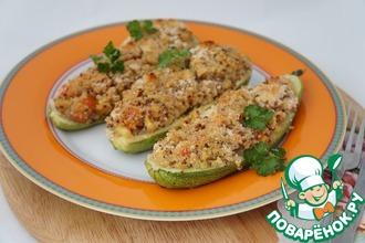 Рецепт: Запеченные кабачки с киноа и овощами