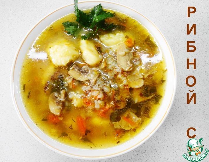 Рецепт: Грибной суп с богатым вкусом
