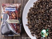 Салат с гранатом и диким рисом ингредиенты