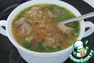 Рецепт: Суп из баранины с полбой