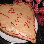 Торт медовик Признание