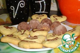 Рецепт: Печенье на вареных желтках Для любимых