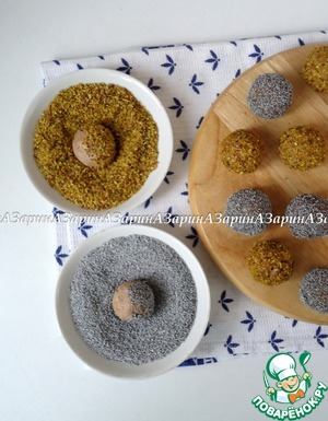 From the curd mass roll into balls the size of a small walnut. Roll in poppy seeds or crushed nuts. Remove in the cold for freezing.