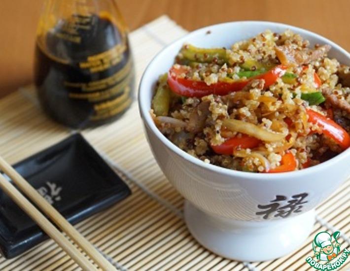Рецепт: Говядина с киноа на китайский манер