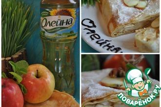 Рецепт: Блинный террин с ароматной яблочной начинкой