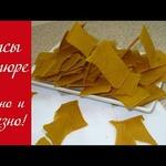 Полезные чипсы из пюре