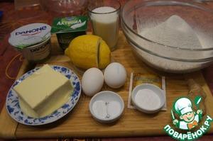 Подготовить продукты, чтобы все было под рукой.