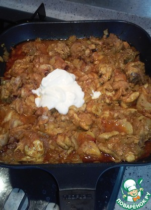 Add the yogurt (sour cream), promoseven for another 5 minutes.