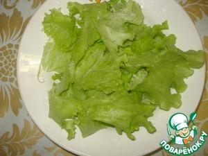 Салат порвать. Я брала 8 листьев от пучка.