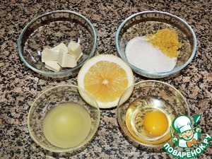 Lemon Kurd (cream) is very easy to prepare in the microwave. Egg, sugar, juice and lemon zest, whisk to mix with softened butter. Put in the microwave for 1 minute, mix well. Repeat this 3 more times.