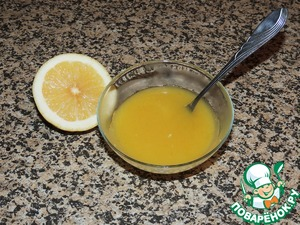 Thus, Kurd prepared in just 4 minutes. Ready thickened lemon curd to cool. This amount will be enough for the cakes, and pancake.