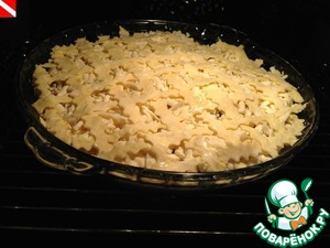 Grease the dough with milk or cream and bake it in the oven (pre-heated to 185 degrees) for 20-30 minutes.