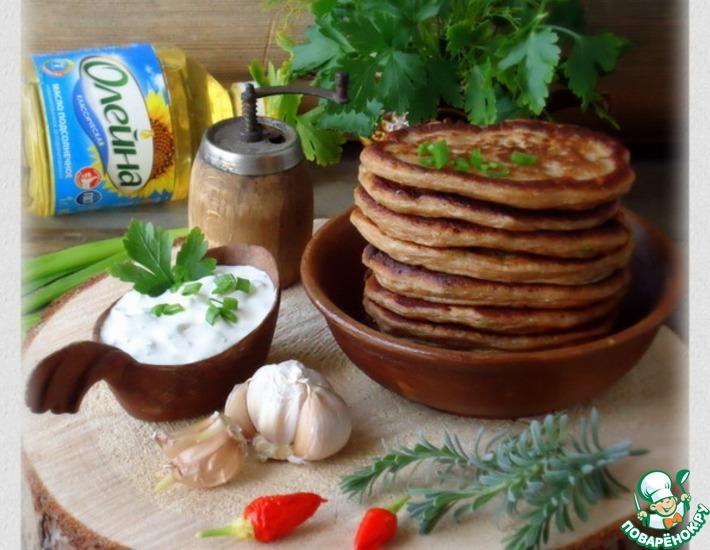 Рецепт: Ржаные оладьи с соусом «тартар»