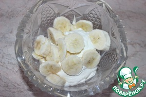 Add chopped banana slices