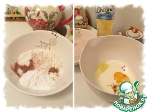 """Mix all dry ingredients: flour, sugar, cocoa, powdered sugar, baking powder, baking soda, cinnamon and salt. In a separate bowl mix all wet ingredients: yogurt, vegetable oil TM """"they,"""" the egg, vinegar, vanilla extract and food coloring."""