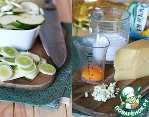 And so, to begin, prepare the ingredients for the filling.  Zucchini and onions cut circles/semicircles, garlic finely chop, get the cream, separate the yolks (do not be surprised that I have one I normally cook only for myself)), grate cheese.