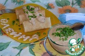 Подаем соус к мясным блинчикам.   Или просто к мясу и птице. Вкусно также просто макать в соус хлебом или блинчиком.